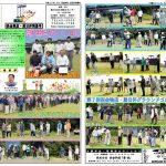 平成27年度グラウンドゴルフ多良木大会