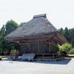 国指定 重要文化財「城泉寺阿弥陀堂」
