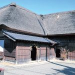 国指定 重要文化財「太田家住宅」
