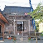 湯前町指定有形文化財「普門寺観音」