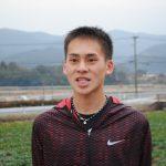 「復興の想いを胸に箱根を目指す」上田結也さん(18) 湯前町 創価大学1年