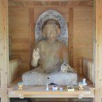多良木町指定有形文化財「木造薬師如来坐像」