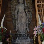 県指定重要文化財「木造十一面観音菩薩立像」