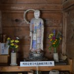 湯前町指定重要文化財「木造地蔵菩薩立像」