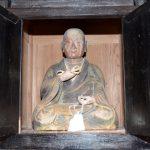 県指定重要文化財「弘法大師坐像」