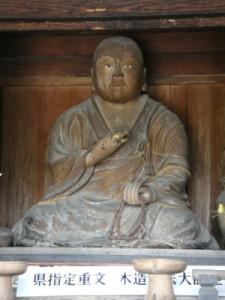 県指定重要文化財・木造弘法大師坐像