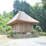 国指定重要文化財「八勝寺阿弥陀堂」