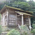 復元される前の八勝寺