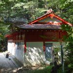 水上村「市房神社」