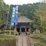 県指定重要文化財「宮原観音堂」