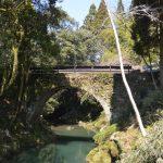 湯前町指定文化財「下町橋」