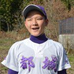 「打ち勝つ野球で中学日本一へ」 中田 臣くん(13) 湯前町