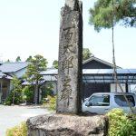 多良木町指定文化財「百太郎溝取入口旧樋門」Part 2