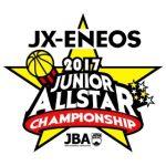 juniorallstar2017_logo