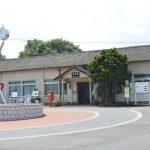 国指定登録有形文化財「くま川鉄道湯前駅本屋」