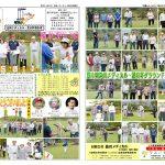 平成29年度グラウンドゴルフ湯前大会