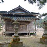 あさぎり町岡原南岡麓の諏訪神社