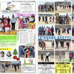 平成29年度グラウンドゴルフ岡原大会