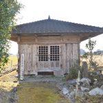 多良木町指定文化財「大久保阿弥陀堂」