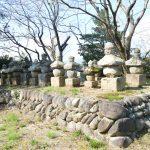 県指定重要文化財「蓮花寺跡古塔碑群」