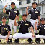 湯前中学校野球部3年生