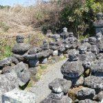 湯前町指定文化財「上小原の五輪塔群」