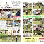 平成30年度グラウンドゴルフ湯前大会