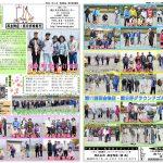 平成31年度グラウンドゴルフ多良木大会