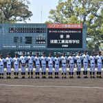 第144回九州地区高校野球熊本大会「球磨工業高校野球部」優勝おめでとう!