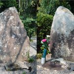 多良木町指定有形文化財「吉祥院の板碑二基」
