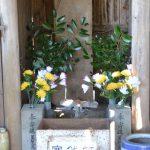 あさぎり町指定史跡「平 景清 息女の墓」