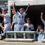 「特別な夏 忘れられない夏」~2020夏季県高校野球~